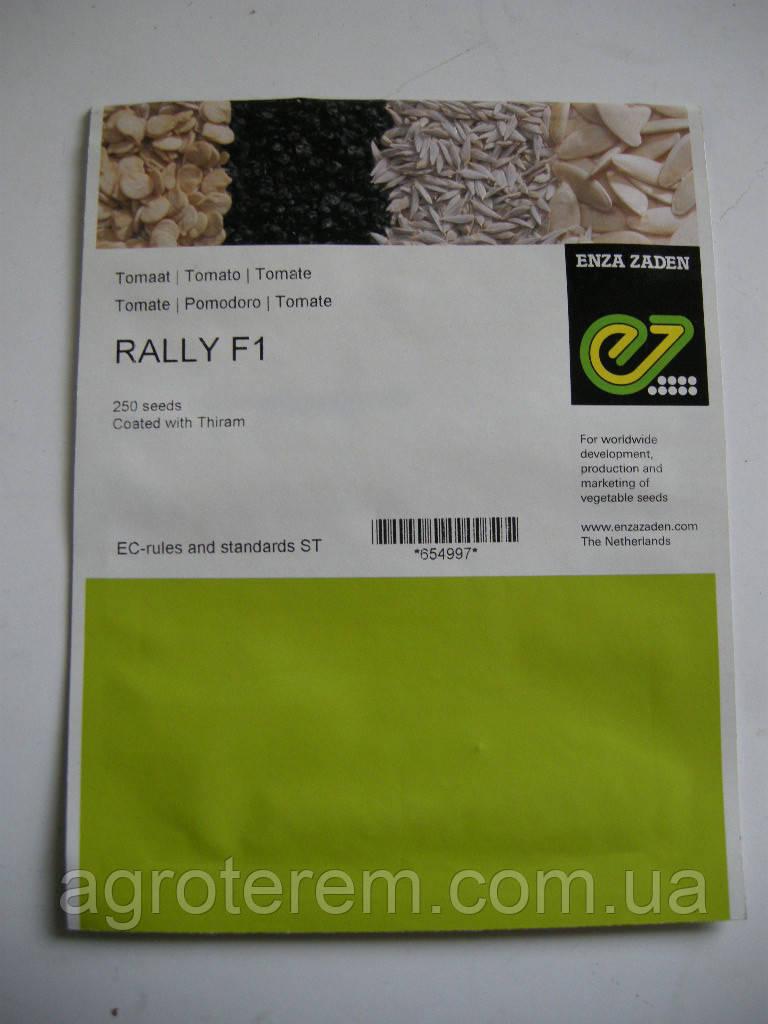 Семена томата Ралли F1 (Rally F1)  250 с (зап. 08,2013 год)