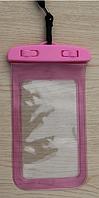 Универсальный водонепроницаемый чехол для телефонов розовый до 5.5дюйма