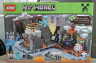 """Конструктор Minecraft №5106 """"Портал в край Minecraft"""""""