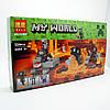Конструктор Minecraft №10469 Иссушитель