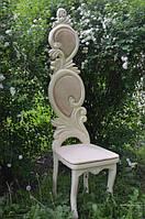 Аренда Стулья-троны для молодоженов