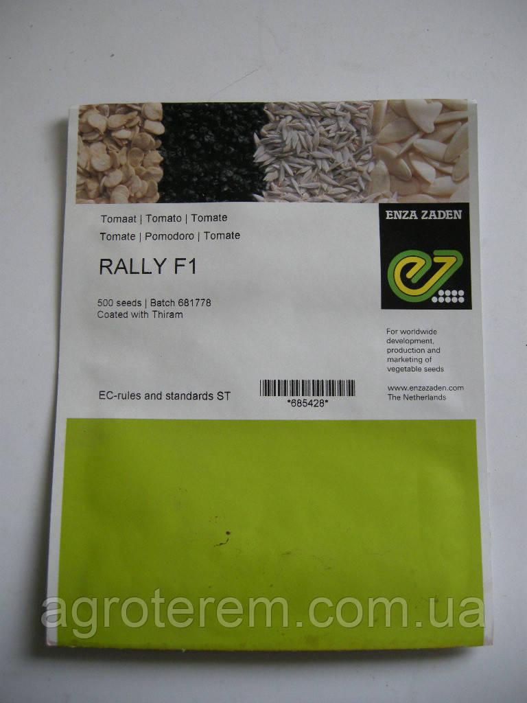 Семена томата Ралли F1 (Rally F1)  500 с (зап. 12,2012 год)