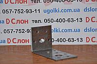 Уголок усиленный KPW-7 (2.5)  - (90х50х48х2.5)