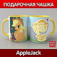 Чашка Apple Jack (My Little Pony)