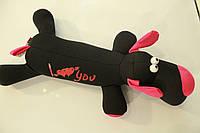 "Антистрессовая игрушка мягконабивная Собака"", я люблю тебя, 40*25см Danko Toys"