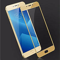 Защитное стекло 3D для Meizu M5 Note - HPG 3D Tempered glass 0.3 mm, золотистый