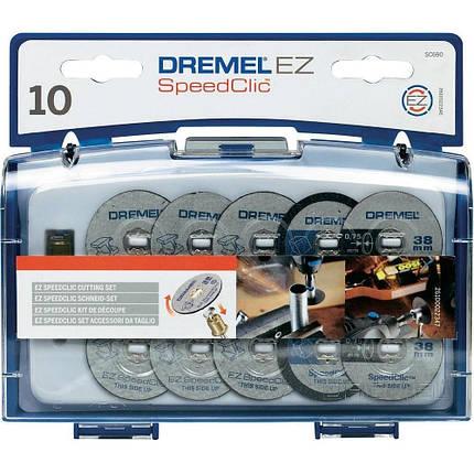 Набор насадок Dremel SpeedClic SC690 (2615S690JA), фото 2