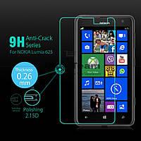 Стекло защитное 0,26 mm 2,5D 9Н NK Lumia 625