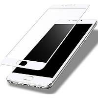 Защитное стекло 3D для Meizu M5 Note - HPG 3D Tempered glass 0.3 mm, белый