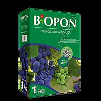 Биопон (Biopon) удобрение для винограда 1кг