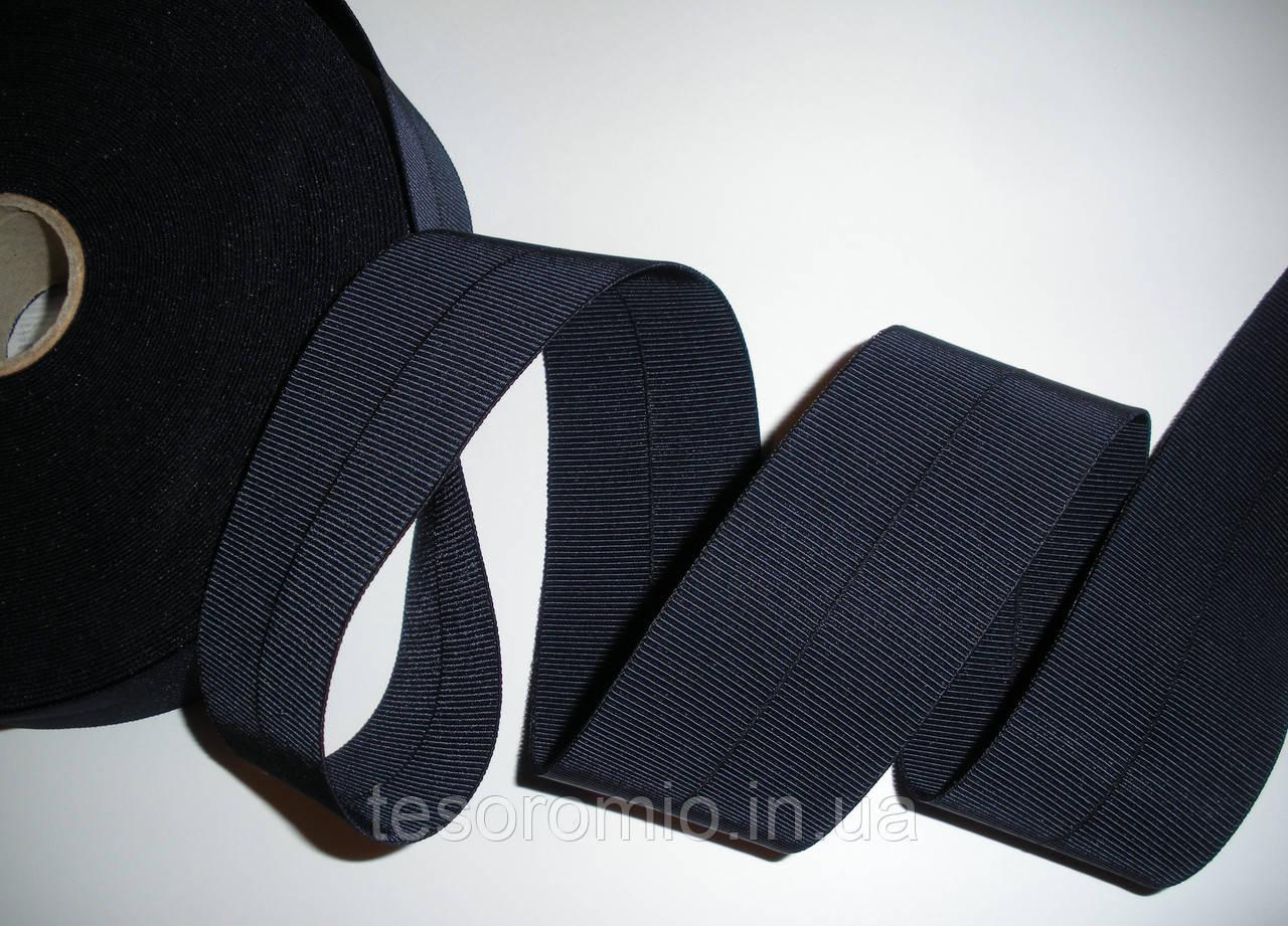 Резинка-бейка репсовая, темно-синяя 42мм