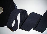 Резинка-бейка репсовая, темно-синяя 42мм, фото 1