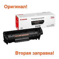 Лазерный картридж, оригинальный, вторая заправка Canon FX-10