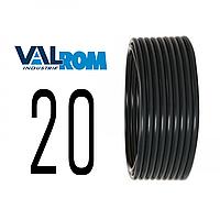 Труба ValRom 20 SDR17.6-PN8 (1.6mm Валром)