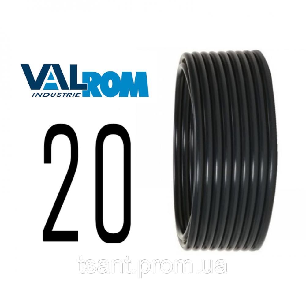 Труба ValRom 20 SDR17.6-PN8 (1.6mm Валром) - TopSanShop в Мукачево