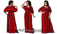 Летнее платье в пол красного цвета большой размер