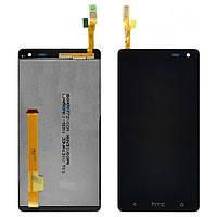 HTC Desire 606w дисплей с тачскрином (модуль)