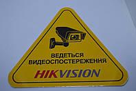 Наклейка видеонаблюдения на укр. языке