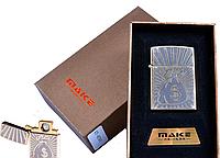 """Спиральная USB-зажигалка """"Make"""" №4791-2, карманная, стильный и практичный гаджет курильщика сигарет"""