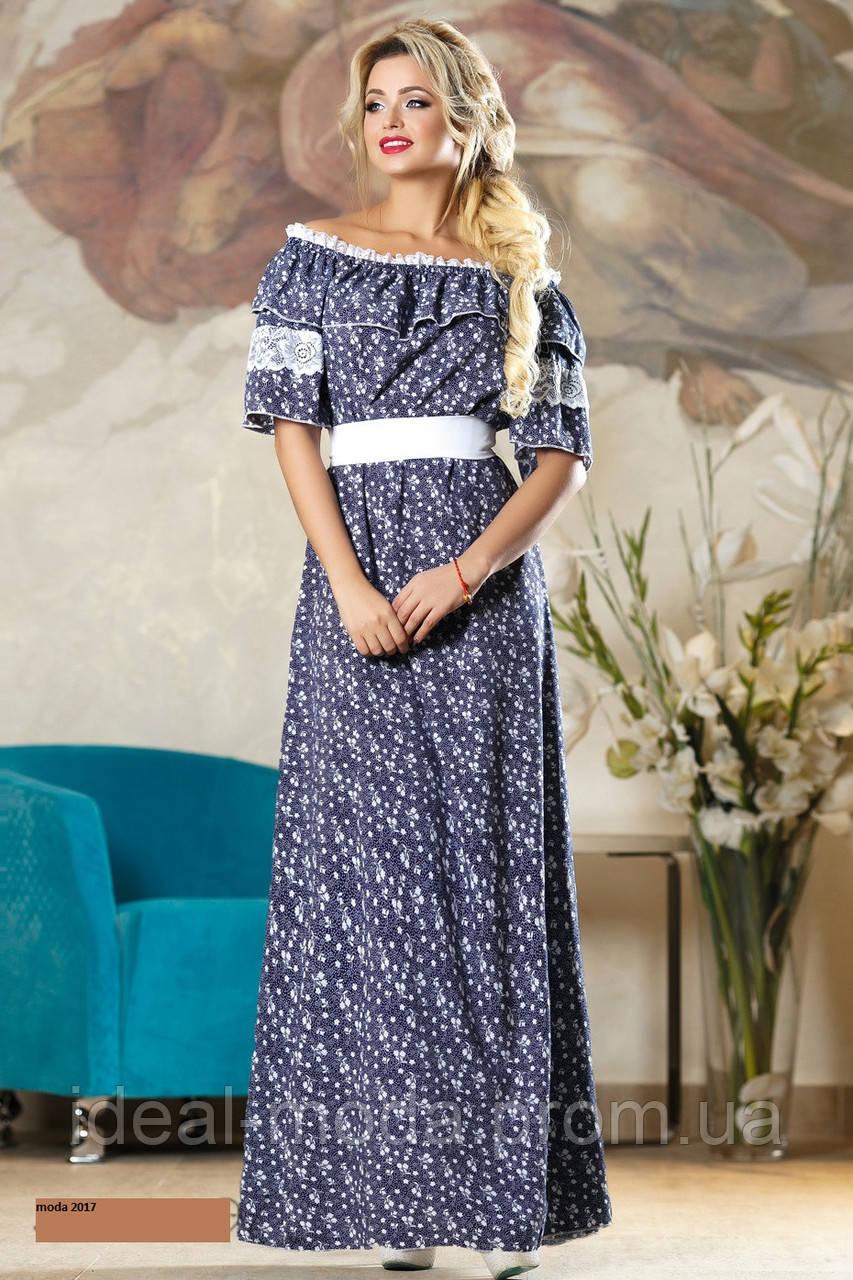 ce6d0f9d9 Шикарные платья на выпускной Eks600 -