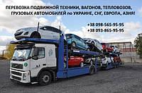 Перевозка подвижной техники, вагонов, тепловозов, грузовых автомобилей по Украине. Негабаритные перевозки.