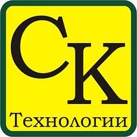 """""""СК -Технологии"""""""