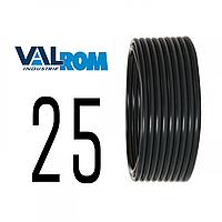 Труба ValRom 25 SDR17.6-PN8 (1.6mm Валром)