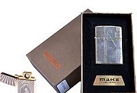 """Спиральная USB-зажигалка """"Make"""" №4791-3, в подарочной коробке, идея для подарка другу, коллегам"""
