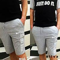 Мужские шорты №33-551