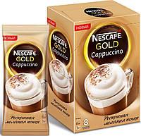 Кофе Nescafe Gold капучино стик 13г*10шт