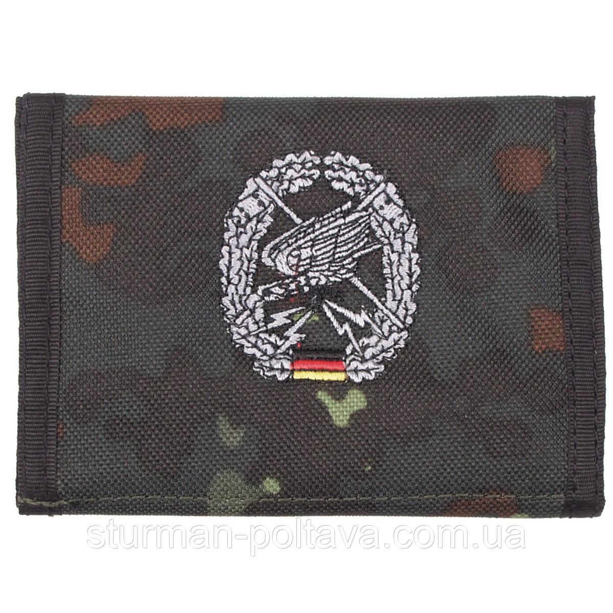 Кошелек военный флектарн (MFH) Германия