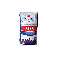 Цементная штукатурка механического нанесения  полирем 303