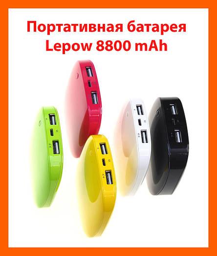 Портативная батарея Lepow 8400 mAh!Акция