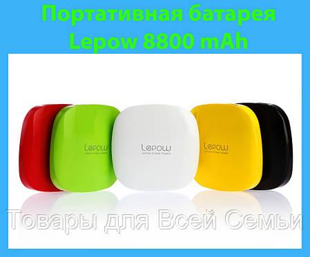 Портативная батарея Lepow 8400 mAh, фото 2
