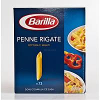 Макароны Barilla Penne Rigate 500 гр
