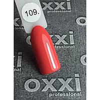 Гель лак Oxxi №109 (Бледный красно-коралловый эмаль)
