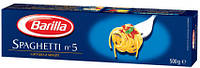 Макароны Спагетти Barilla Spaghetti 500 гр