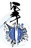 Парфюмированная вода (пробник) Guerlain La Petite Robe Noire Intense, фото 6