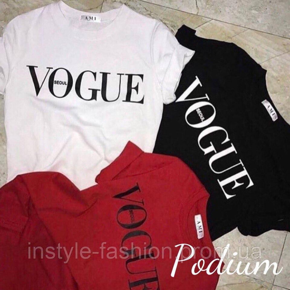 adad13d7abe6 Модная и стильная футболка Vogue ткань хлопок разные цвета  купить ...