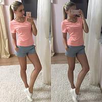 Женский спортивный костюм футболка и шорты