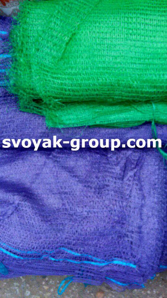 Овощная сетка мешок 40 кг, 50х80 см (4 ведра).Фиолетовая, красная, зеленая.