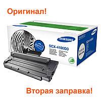 Лазерный картридж, оригинальный, вторая заправка Samsung SCX-4100