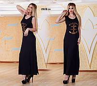 Платье с якорем 2928гл