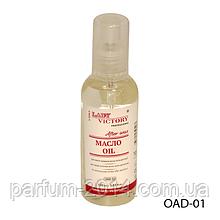 Масло-спрей OAD-01 для снятия остатков воска после депиляции - 100 мл,