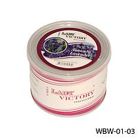 Водорастворимый воск WBW-01-03, 500 г —  лаванда,