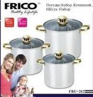 Набор кастрюль Frico Fru-282, 3 слойное дно (6 предметов)