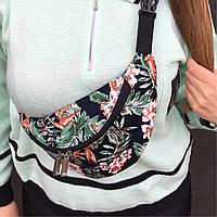 Поясная сумочка тканевая водонепроницаемая с цветами