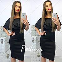 Платье женское с воланом ткань дайвинг цвет черный