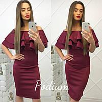 Платье женское с воланом ткань дайвинг цвет бордовый