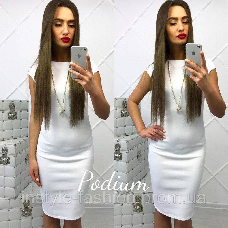 168ec064b0b Платье женское миди ткань дайвинг белое  купить недорого копия ...